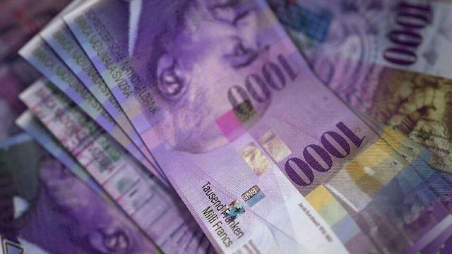 Financial Market Fears Swiss Franc Judgment