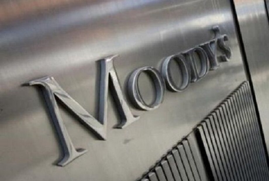 Lower EU funding is credit negative for the region's sovereigns – Moody's