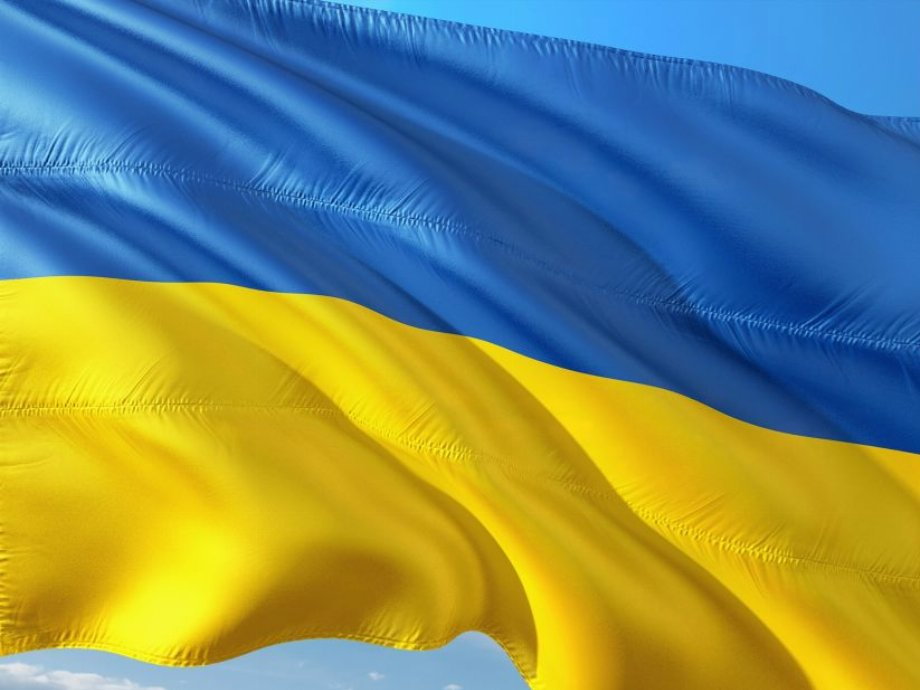 Ukraine will get $5.5 bln loan from IMF